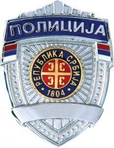 znacka-policije-srbije